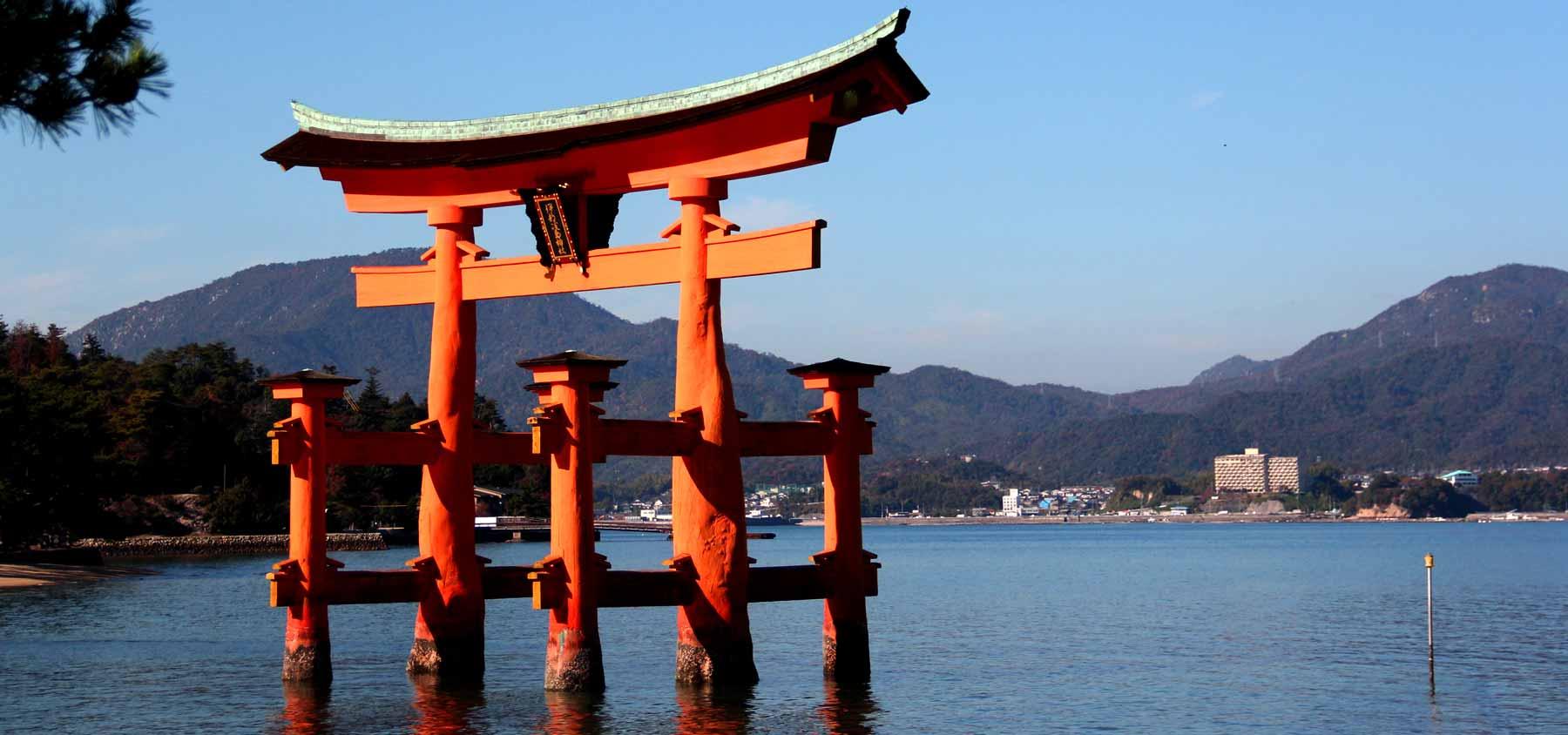 immagine per Indimenticabile Giappone